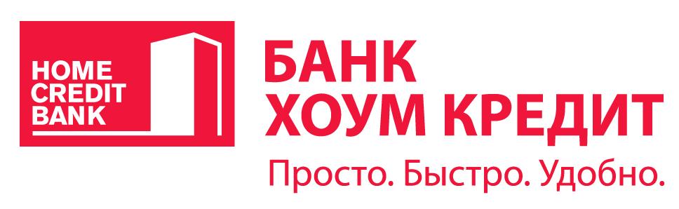 интернет банки онлайн кредит финанс